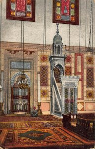 Syria Damascus Interior view Grand Mosque Postcard
