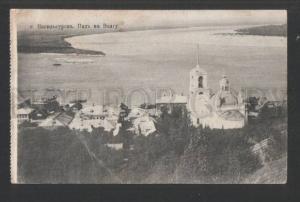 119169 Russia VASILSURSK View on Volga River Vintage postcard