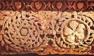 Relief of the Star of David, Israel's Flag Capernaum Israel Writing on back