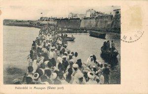 Morocco Mazagan El Jadida Water Port 05.22
