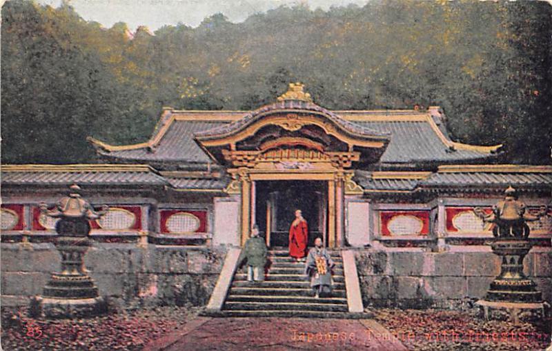 Japan Old Vintage Antique Post Card Japanese Temple with Priests Unused