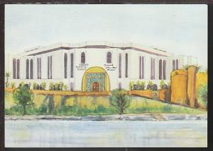 Hotel De Sale Rabat Morocco Postcard BIN