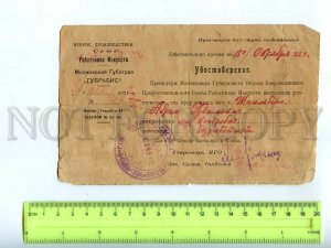 434843 1922 Certificate work as double bass player father violinist Shpilberg