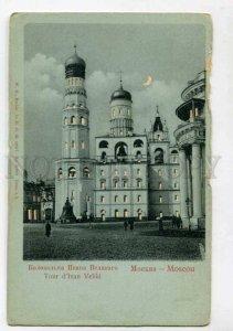 401093 MOSCOW Ivan Great belltower HOLD to LIGHT Moon light