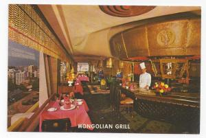 China Hong Kong Hotel Miramar Mongolian Grill Kowloon Postca