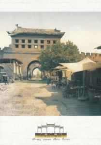 Guanganmen Ming Dynasty Gate Tower Peking Chinese Postcard