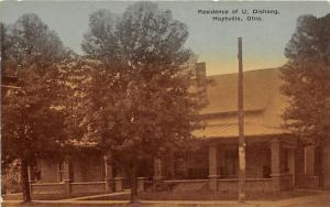 F6/ Hoytville Ohio Postcard c1910 Residence of U Dishong Home