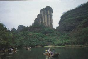 Wuyi Mountain Fujian China