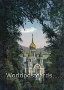 Wiesbaden Germany, Deutschland Postcard Blick vom Nerotemple zur Griechischen...
