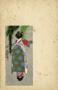 japan, Geisha Lady in Kimono with Fan (1900s) Postcard