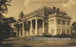 Sigma Nu House, University of Missouri Columbia MO 1924