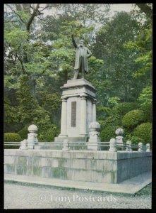 The Statue of Taisuke Itagaki