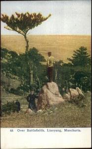 Manchuria China c1910 Postcard