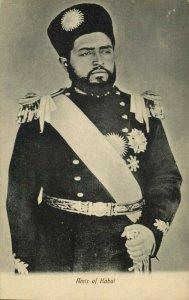 afghanistan, Emir Habibullah Khan in Uniform, Medals (1910s) Postcard (2)