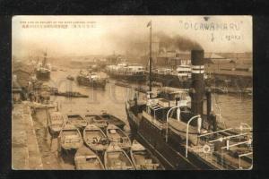 068823 JAPAN river Ajikawa Osaka OIKAWAMARU ship Vintage PC