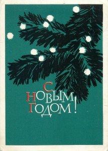 Postcard holidays greeting Christmas tree cone chirilic characters drawing