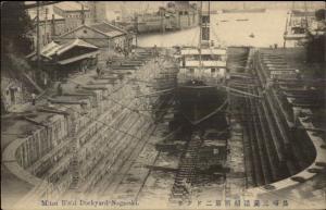 Nagasaki Japan Mitsubishi Dockyard Ship Dry Dock c1910 Postcard MITSU BISHI