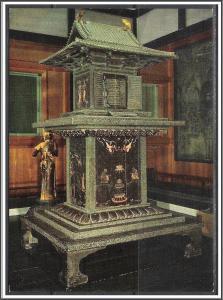 China Relics Wooden Tamamushi Zushi