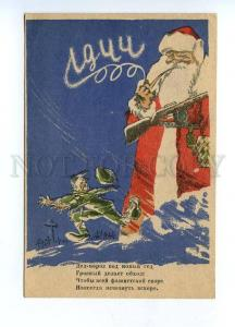 132340 USSR WWII PROPAGANDA smoking SANTA by GORDON Vintage PC