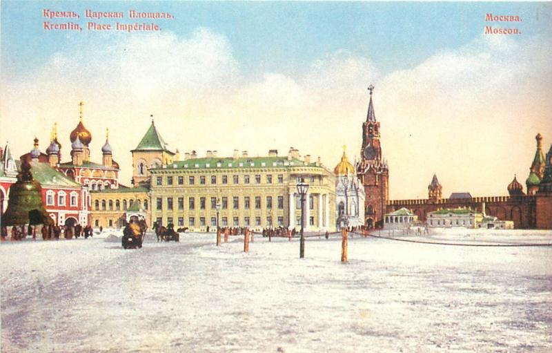 Repro postcard Russia Moscow Imperial Place Kremlin