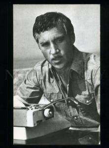166667 VYSOTSKY Russia Drama MOVIE Actor SINGER typewriter OLD