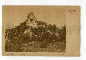 271021 INDONESIA HOLLAND INDIA Djocja Water Castle Vintage PC