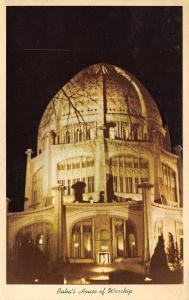 Wilmette Illinois~The Bahai House Of Worship~1960s Postcard
