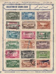 Collection De Grand Liban Lebanon Stamp Sheet