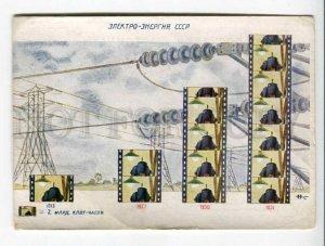 289705 USSR AVANT-GARDE PROPAGANDA Electric energy produced by power stations
