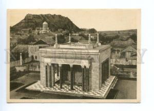 148151 Georgia GORI Stalin House Vintage postcard