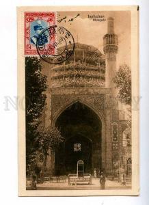 193241 IRAN Persia ISFAHAN mosque Vintage RPPC