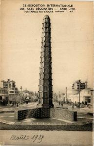 CPA PARIS EXPO 1925 Fontaine de R. LALIQUE (860330)