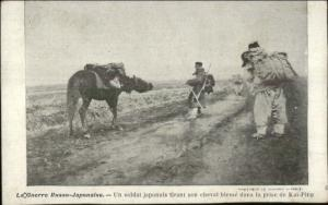 Japan Russia War - China KAI PING CHINA c1905 Postcard
