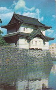 Japan Tokyo Guard House and Moat Imperial Palace