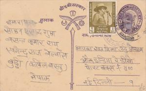 Postal Card , NEPAL