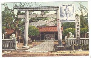 Ikuta Shrine, Kobe, Japan, 1900-1910s