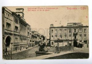 144896 Georgia TIFLIS District Headquarters & Dvortsovaya Str
