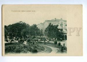 155198 Russia STARAYA RUSSA Mineral spa Vintage postcard