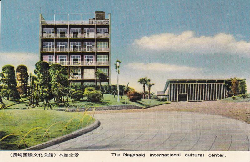 NAGASAKI, Japan, 1940-1960´s; The Nagasaki International Cultural Center