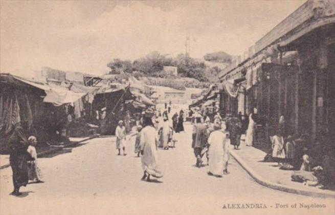 Egypt Alexandria Port Of Napoleon