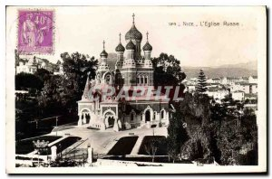 Postcard Old Nice The Russian Church Russia Russia