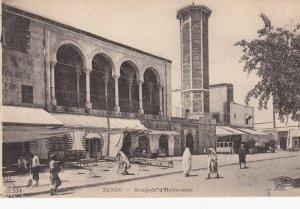 TUNIS , Tunisia , 1910s ; Mosquee d'Halfaouine