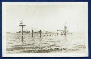Wreck of Japan Ship Manila Bay Philippine Islands Real Photo Postcard RPPC.