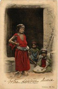 CPA AK ND 92 Intérieur arabe enfants TUNISIE (798423)