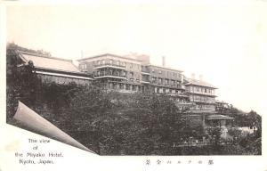 Japan Old Vintage Antique Post Card Miyajo Hotel Kyoto Unused