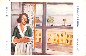 Japan Japanese Art Impressionist Girl woman Housewife window seashore palm trees