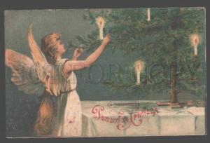 105784 Winged ANGEL near X-MAS TREE Vintage LITHO Russian PC