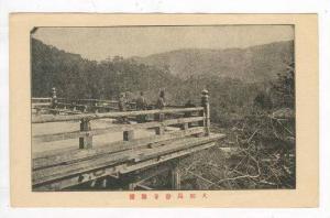 People at park outlook platform, Japan, 00-10s