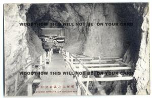 ft739 - Japan - Cavern Shrine of Enoshima - postcard