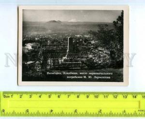 254215 USSR Lermontov places Pyatigorsk cemetery OLD postcard